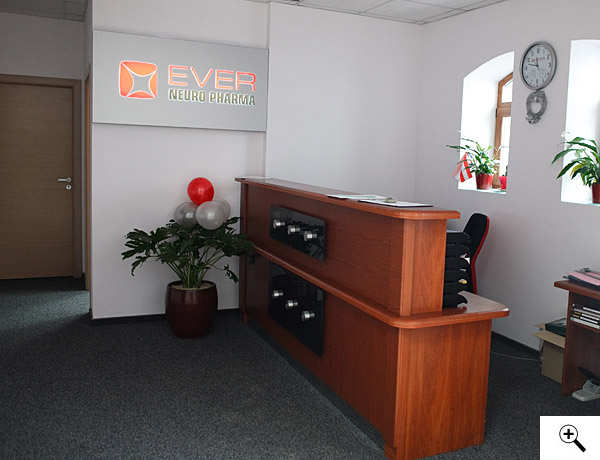 АРЕНДАТОРЫ HORIZON PARK BUSINESS CENTER, EBEWE